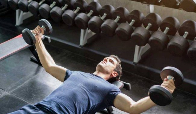 Men's Arm Exercises First Exercise Incline bicep curl