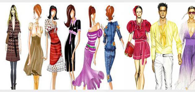 Fashion design philosophy