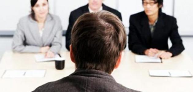 How to Succeed in a Job personal interview How to Prepare