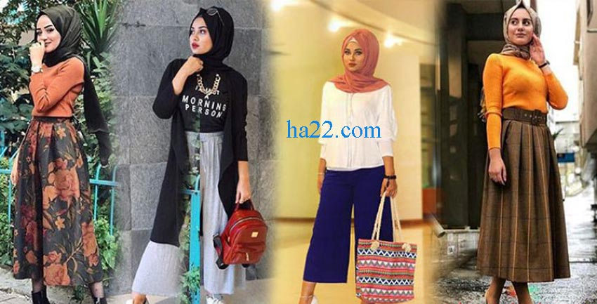 Women Stylish hijab